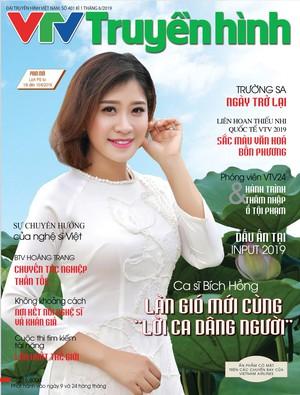 Tạp chí TH số 401 kỳ 1 tháng 6/2019