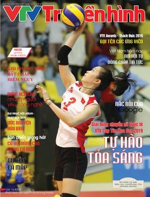 Tạp chí TH số 406 kỳ 2 tháng 8/2019