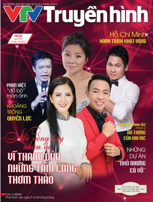 Tạp chí TH số 407 kỳ 1 tháng 9/2019