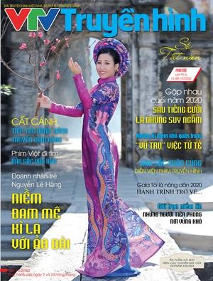 Tạp chí TH số 417 kỳ 1 tháng 2/2020