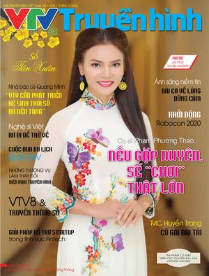 Tạp chí TH số 418 kỳ 2 tháng 2/2020