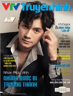 Tạp chí TH số 429 kỳ 1 tháng 8/2020