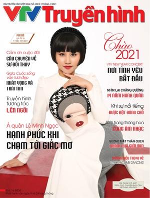 Tạp chí TH số 439 kỳ 1 tháng 1/2021