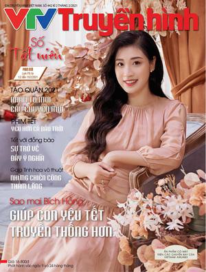 Tạp chí TH số 442 kỳ 2 tháng 2/2021