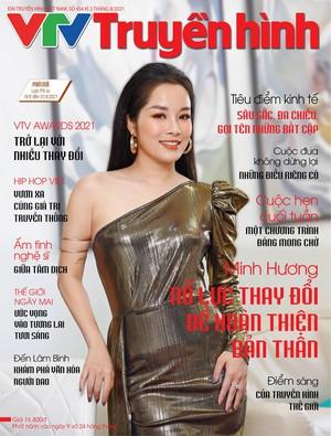 Tạp chí TH số 454 kỳ 2 tháng 8/2021