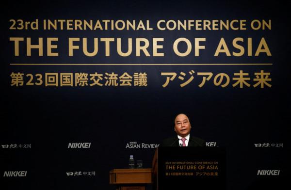 Thủ tướng dự Hội nghị Tương lai châu Á