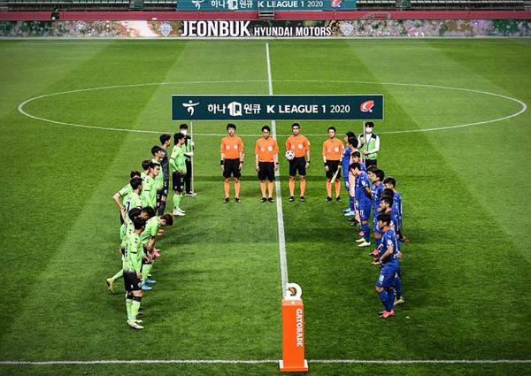 Cận cảnh trận đấu khai màn đặc biệt của giải VĐQG Hàn Quốc K-League