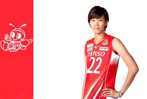 Thanh Thúy chia tay CLB bóng chuyền Nhật Bản