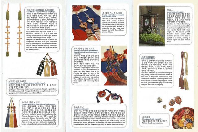 Những nút thắt truyền thống của Hàn Quốc - Ảnh 11.