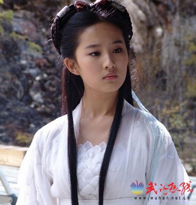 Cận cảnh nhan sắc của tiểu Lưu Diệc Phi ở ĐT trẻ Trung Quốc tại VTV Cup 2016 - Tôn Hoa Sen - Ảnh 13.