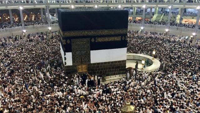 Gần 2 triệu người Hồi giáo hành hương tham dự lễ Hajj - Ảnh 1.