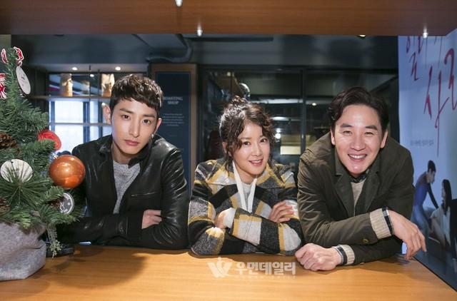 Khám phá hậu trường thú vị của phim Hàn Quốc Tình yêu ngay thẳng - Ảnh 7.