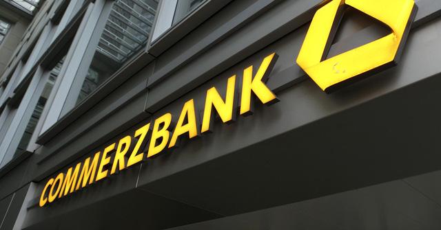 Hàng loạt ngân hàng Đức rơi vào khó khăn - Ảnh 1.