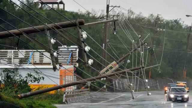 Bão Meranti gây mưa lớn ở tỉnh Phúc Kiến (Trung Quốc) - Ảnh 1.