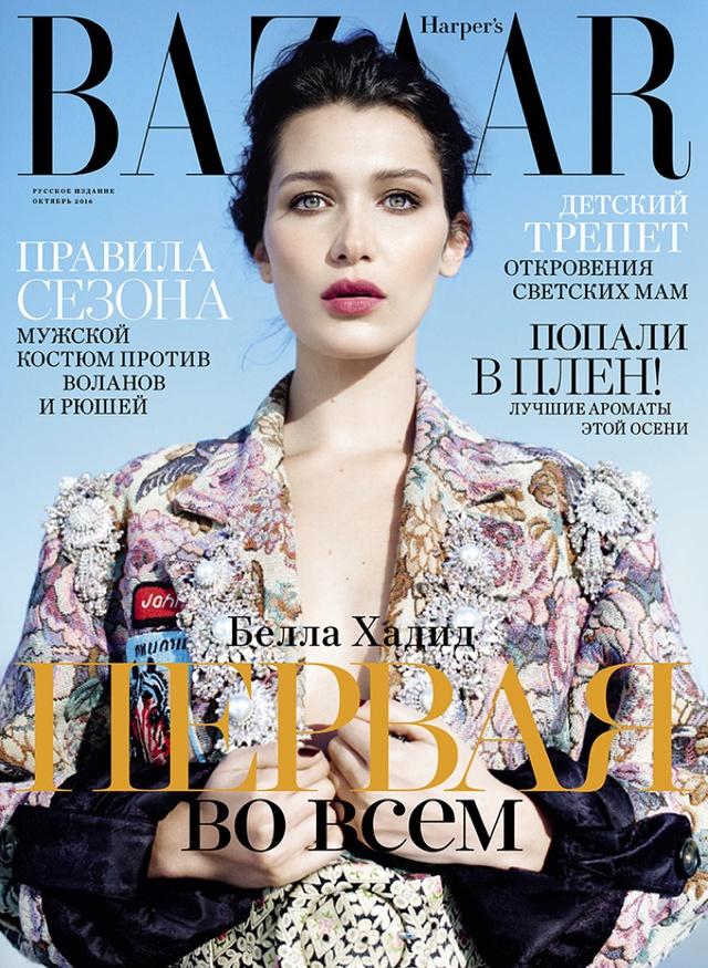 Bella Hadid khoe vai trần gợi cảm trên báo Nga - Ảnh 1.