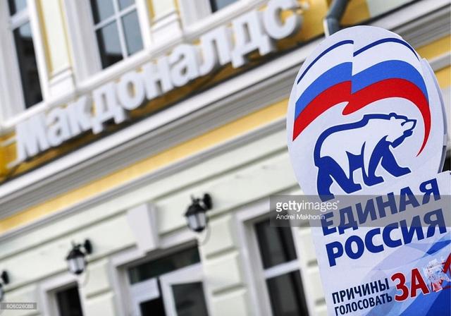 Tác động của cuộc bầu cử Duma Quốc gia tới nước Nga - Ảnh 1.