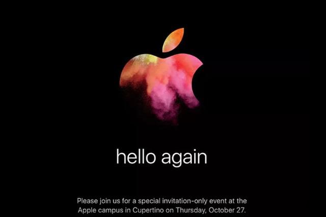 MacBook Pro mới lộ hình ảnh thực tế trước giờ G - Ảnh 3.