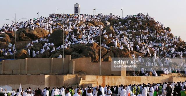 Hajj - lễ hành hương lớn nhất thế giới của người Hồi giáo - Ảnh 4.