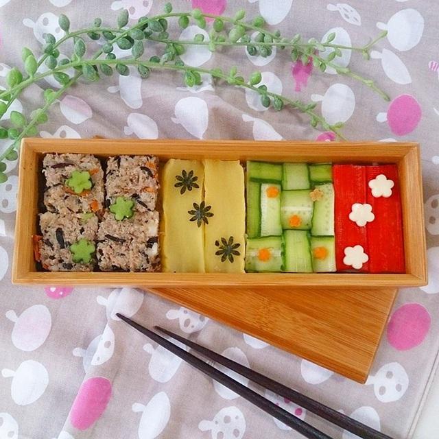 Thích thú trước nghệ thuật làm đẹp cho sushi - Ảnh 4.
