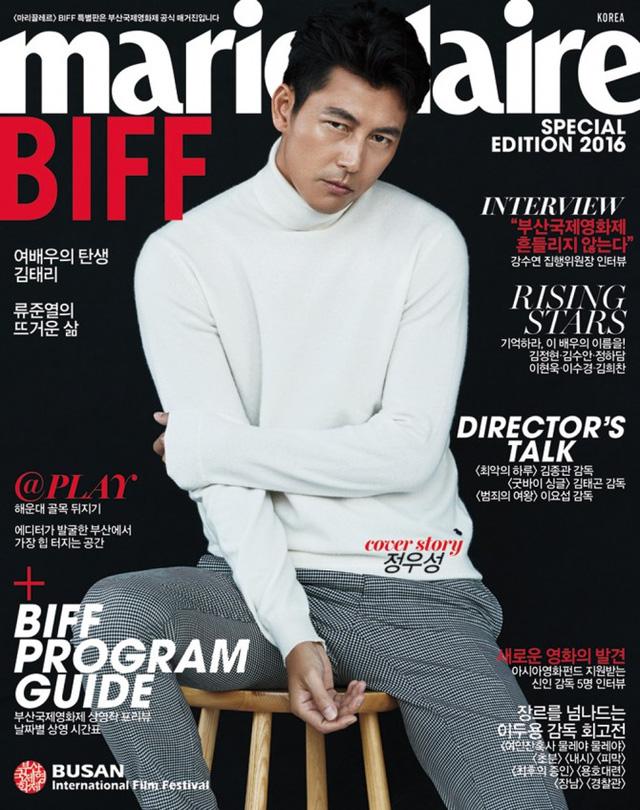 Jung Woo Sung mạnh mẽ, cuốn hút trên bìa Marie Claire - Ảnh 4.