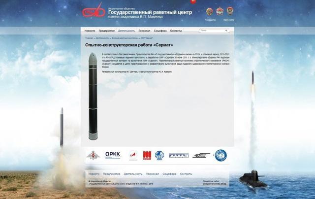 Nga công bố hình ảnh tên lửa mới - Ảnh 1.