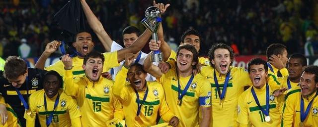Những điều cần biết về giải U20 World Cup - Ảnh 2.