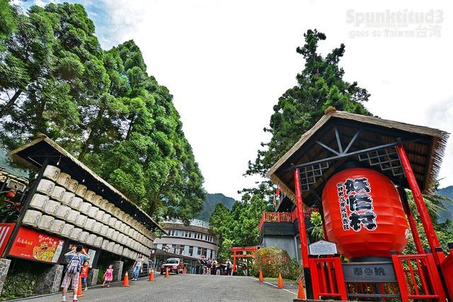 Ngôi làng yêu quái - Điểm đến không nên bỏ lỡ tại Đài Loan, Trung Quốc - Ảnh 5.