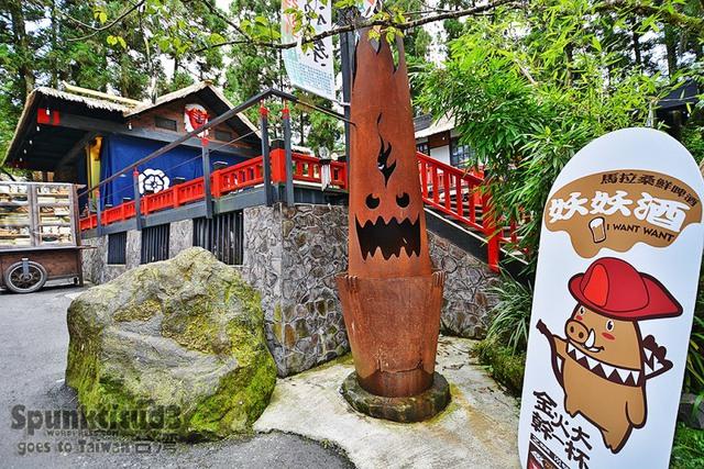 Ngôi làng yêu quái - Điểm đến không nên bỏ lỡ tại Đài Loan, Trung Quốc - Ảnh 13.