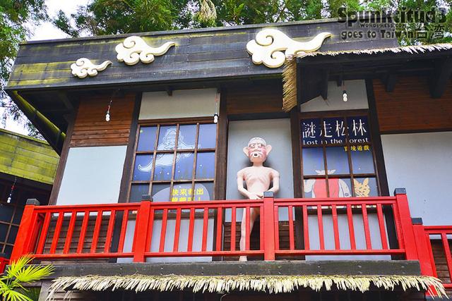 Ngôi làng yêu quái - Điểm đến không nên bỏ lỡ tại Đài Loan, Trung Quốc - Ảnh 7.
