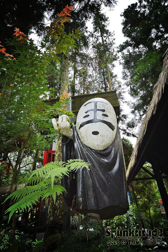 Ngôi làng yêu quái - Điểm đến không nên bỏ lỡ tại Đài Loan, Trung Quốc - Ảnh 12.
