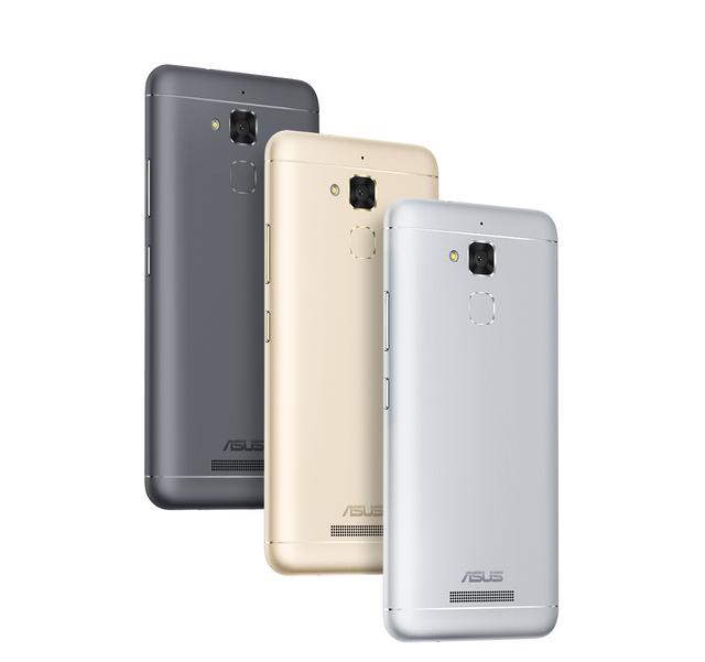 ASUS ZenFone 3 Max về Việt Nam với giá 4,49 triệu đồng - Ảnh 2.