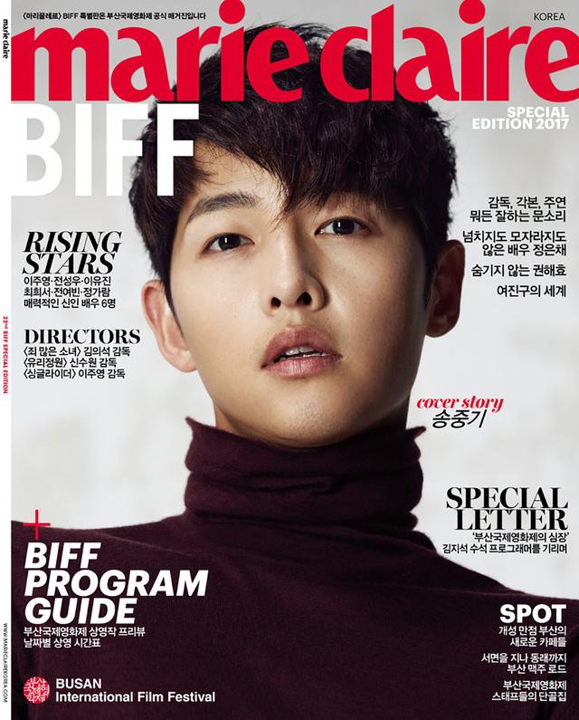 Chồng chưa cưới của Song Hye Kyo trông như một cậu nhóc - Ảnh 1.