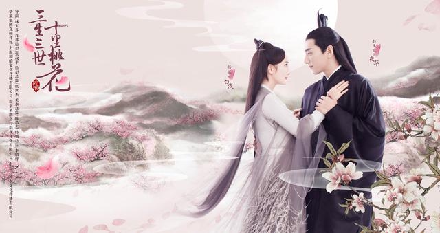 Phim truyền hình Trung Quốc mới trên VTV3: Tình thiên thu - Ảnh 1.