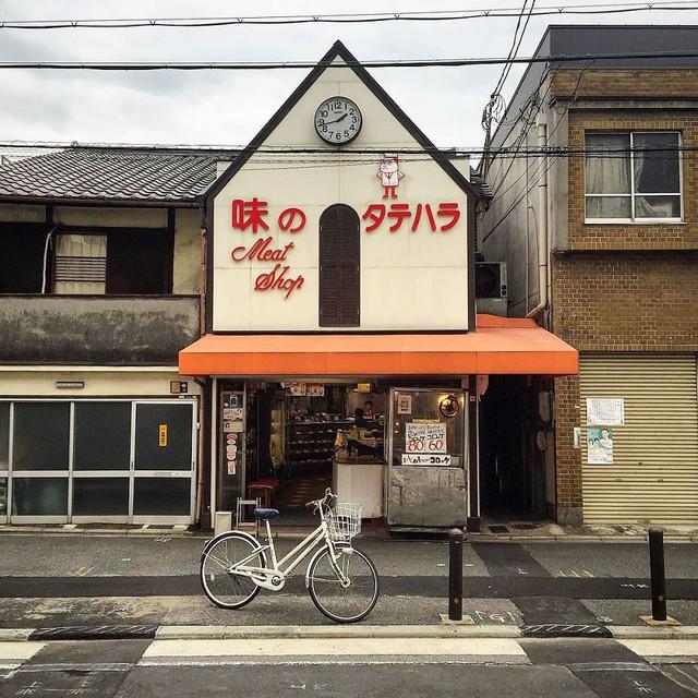 Thích thú với muôn vàn ngôi nhà tí hon độc đáo ở Kyoto - Ảnh 5.