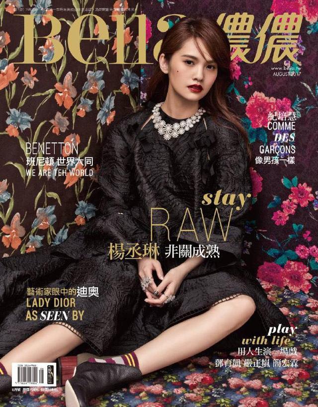 Dương Thừa Lâm đẹp rạng ngời trên X Bella tháng 8 - Ảnh 6.