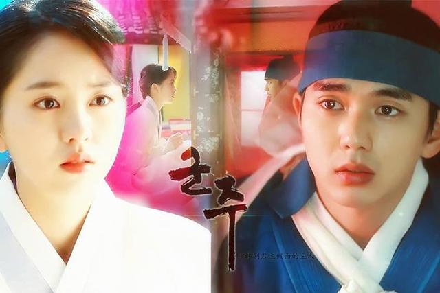 Không chỉ có cặp Song - Song, các fan xứ Hàn cũng mong loạt cặp đôi này nên duyên - Ảnh 3.