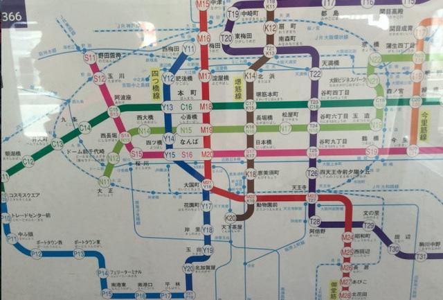 Những điều thú vị chỉ có ở Nhật Bản - Ảnh 1.