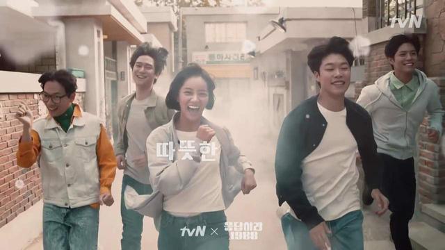 Phim truyền hình Hàn Quốc mới trên VTV2: Lời hồi đáp 1988 - Ảnh 2.