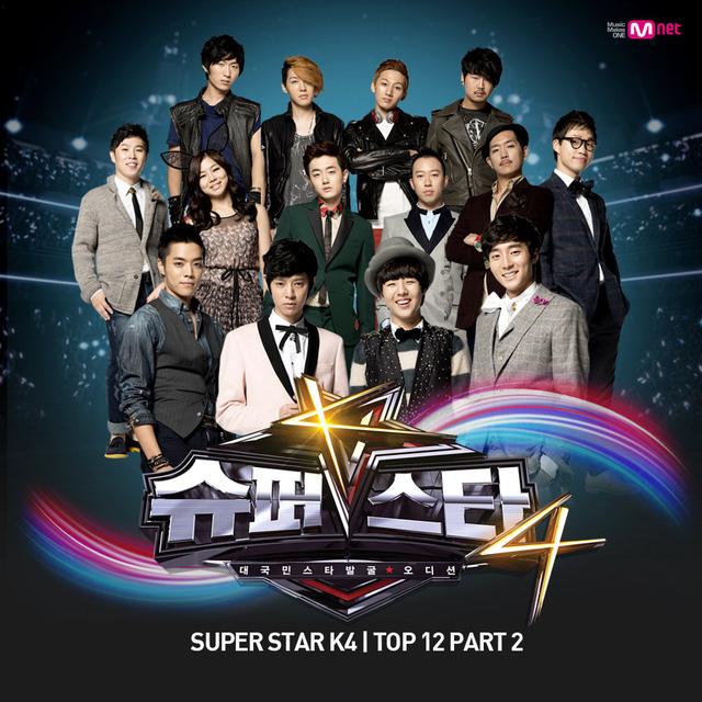 Mnet chưa quyết định Superstar K bị dừng phát sóng - Ảnh 1.