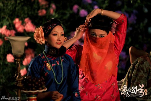 Lâm Tâm Như trở lại với siêu phẩm kinh dị Nhà số 81 Kinh thành bản 2017 - Ảnh 2.