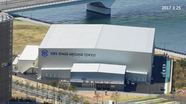 Nhà hát 360 độ đầu tiên tại Nhật Bản - Ảnh 2.