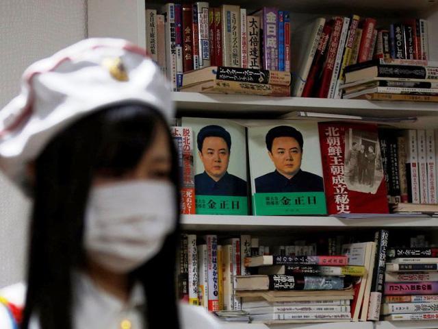 Câu lạc bộ hâm mộ văn hóa Triều Tiên tại Tokyo - ảnh 6