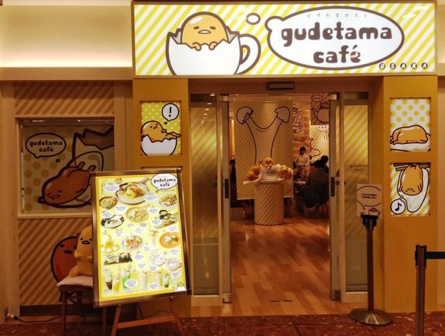 Khám phá quán cà phê trứng lười Gudetama - Ảnh 1.
