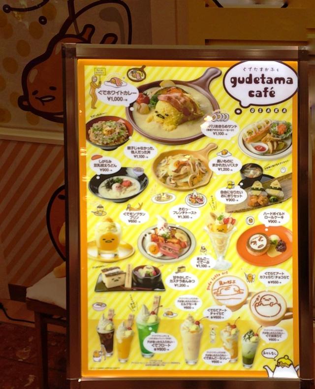 Khám phá quán cà phê trứng lười Gudetama - Ảnh 6.