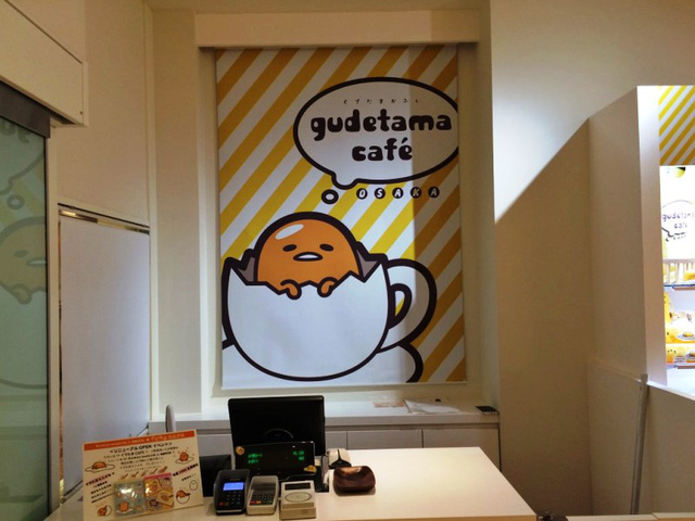 Khám phá quán cà phê trứng lười Gudetama - Ảnh 4.