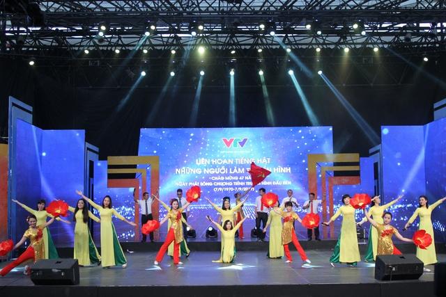 NS Lê Minh Sơn: Choáng khi xem LH Tiếng hát những người làm truyền hình của VTV - Ảnh 1.