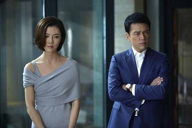 Phim Trung Quốc mới trên VTV3: Người đàn ông tuyệt vời - Ảnh 1.