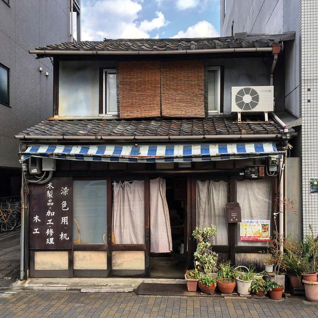 Thích thú với muôn vàn ngôi nhà tí hon độc đáo ở Kyoto - Ảnh 2.