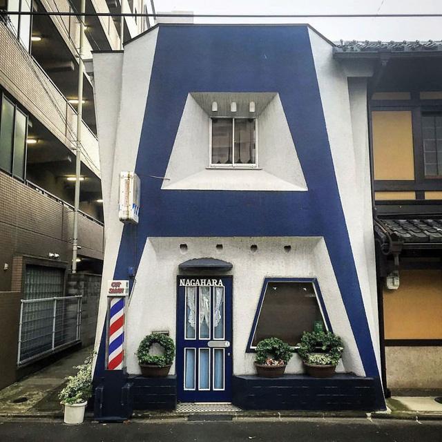 Thích thú với muôn vàn ngôi nhà tí hon độc đáo ở Kyoto - Ảnh 3.