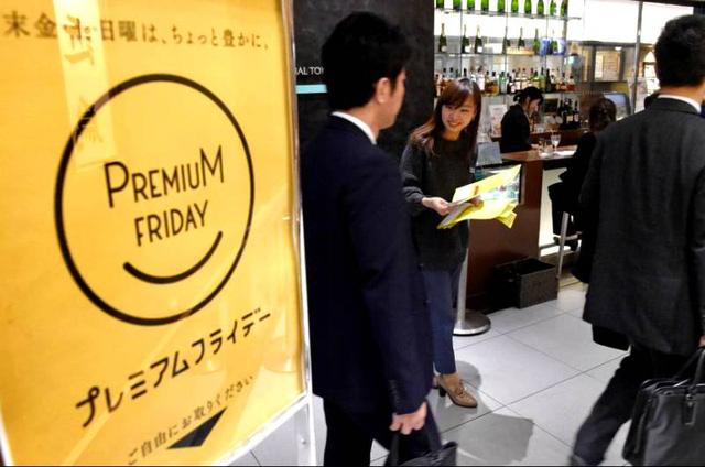 Nhật Bản khởi động ngày thứ 6 vui vẻ giúp nhân viên giảm stress - Ảnh 1.